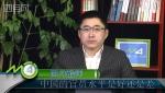 杜建国:中国的官员水平真有那么差?