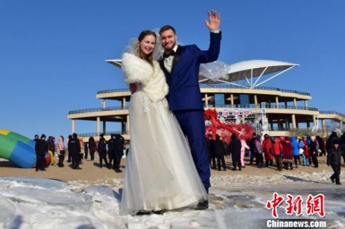 中俄最大界湖举办首届国际冰上集体婚礼